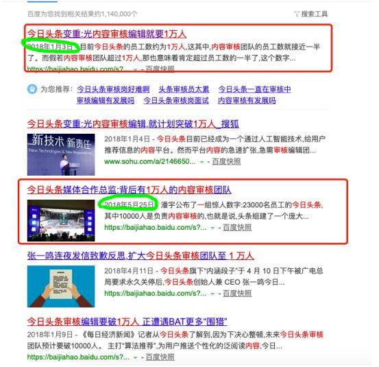 新华社再批抖音等短视频平台:网络诈骗泛滥,平台需加强监管-IT帮